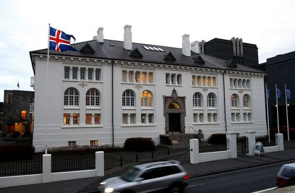 Safnahúsið, Þjóðmenningarhúsið, Landsbókasafnið, The Culture House