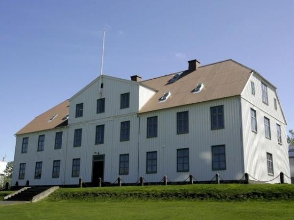 MR, Menntaskólinn í Reykjavík