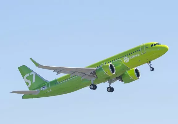 S7 airline