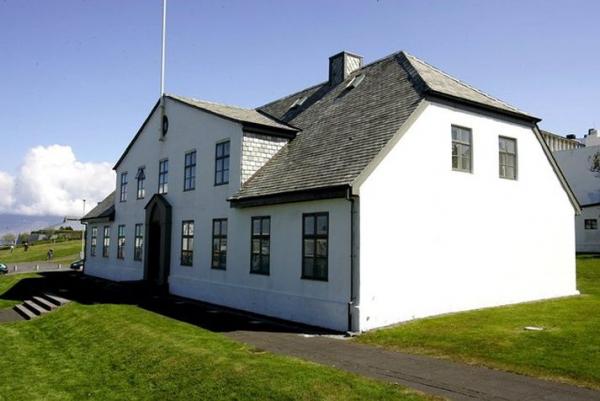 Stjórnarráðið, Stjórnarráðshúsið